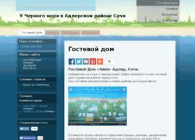 avenadler.ru