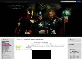 avengers.biz