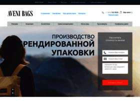 avenibags.ru