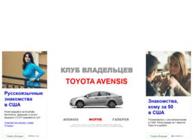 avensis-club.ru