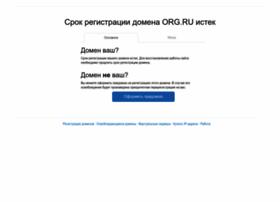 avensis.org.ru