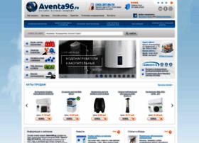 aventa96.ru