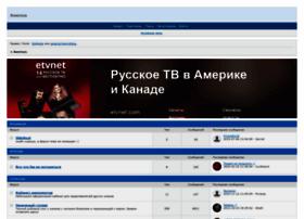 avernus.0bb.ru