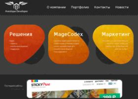 avestique.ru