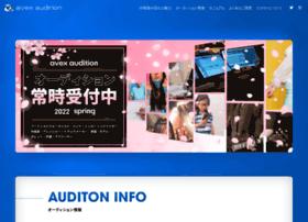 avex-audition.jp