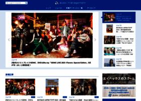 avex-management.jp