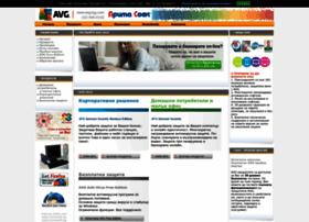 avg-bg.com