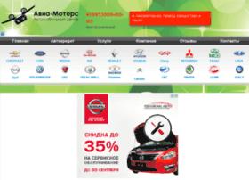 avia-motors.com