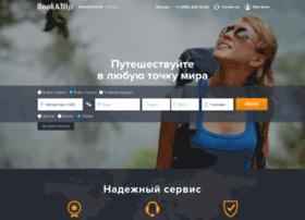 avia.bookandtrip.ru