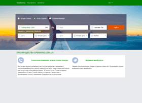 avia.openmind.com.ua