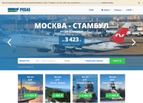 avia.pegast.ru