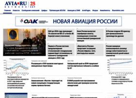 avia.ru