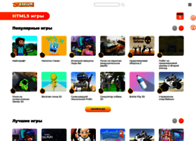 avia.sunrise-tour.ru