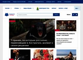 avia.tonkosti.ru