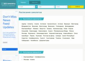 avia24.net