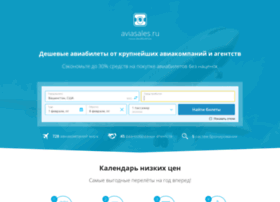 aviabay.ru
