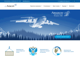 aviacon.ru