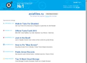 aviafiles.ru