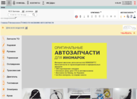aviaparts.kiev.ua