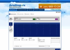 aviashop.ru