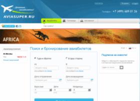 aviasuper.ru