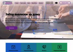avicenna73.ru