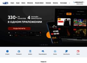 aviel.ru