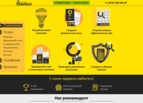 avikey.ru