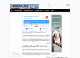 avindia.blogspot.in