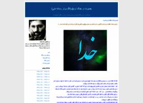 aviny14.blogfa.com