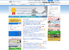 avis.ne.jp
