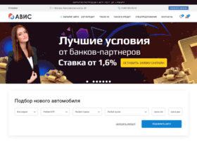 avisavto.ru
