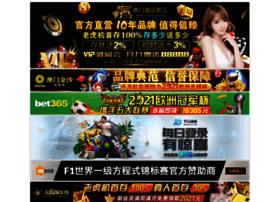 avisometro.com