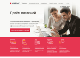 avisosms.ru