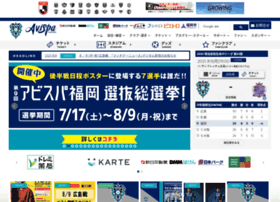 avispa.co.jp
