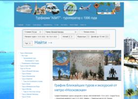 avit-spb.ru