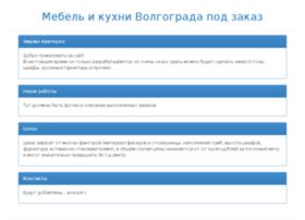 aviterna.ru