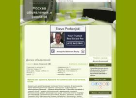 avitomoskva.at.ua
