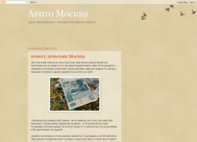 avitomoskva.blogspot.ru