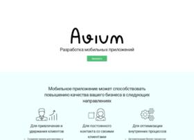 avium.ru