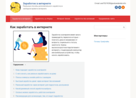 avkzarabotok.info