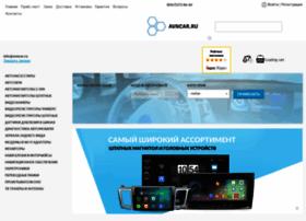 avncar.ru