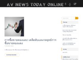 avnewstodayonline.com