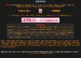avnice.net