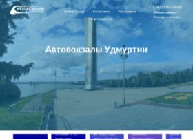avokzal.udm.ru