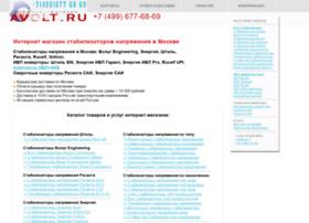 avolt.ru