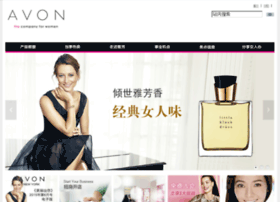 avon-beauty.com