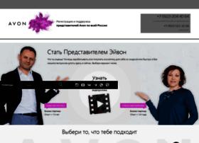 avon-boom.ru