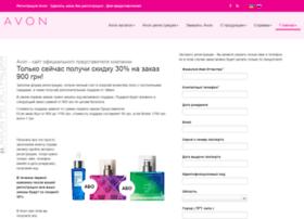 avon-ukraine.com.ua