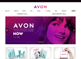 avon.com.cn